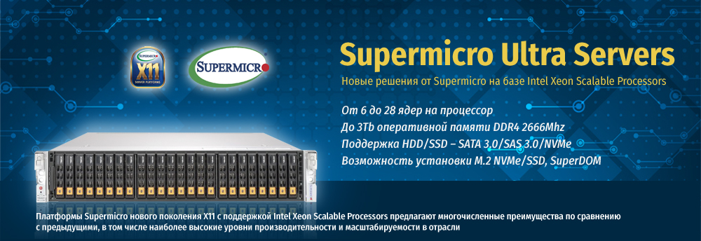 Supermicro Ultra Servers